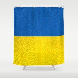Extruded flag of Ukraine Shower Curtain