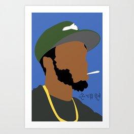 Spitta Art Print