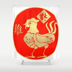Year of the Rooster Gold and Red Shower Curtain