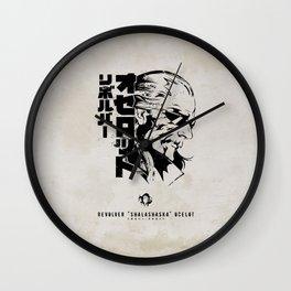 087 Ocelot Wall Clock