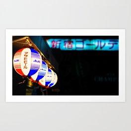 Toyko Nights Art Print