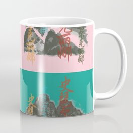 Four seasons Coffee Mug