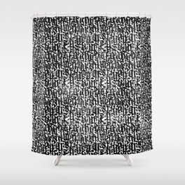 calligraphy pattern, black and white background, vintage texture Shower Curtain