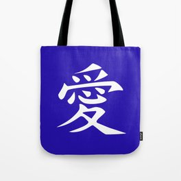 The word LOVE in Japanese Kanji Script - LOVE in an Asian / Oriental style writing. White on Blue Tote Bag