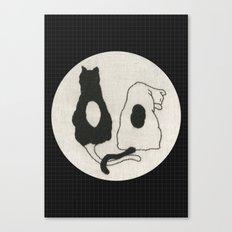 antonym Canvas Print