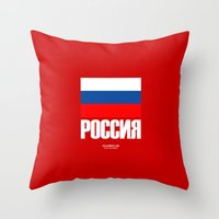 russia Throw Pillows featuring Russia. by Skiller Moves