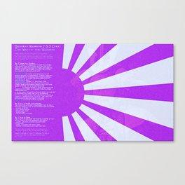 Bushido Warrior 7-5-3 Code (The Way of the Warrior) 9k Canvas Print