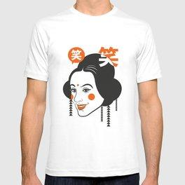 Memoirs of a Geisha T-shirt