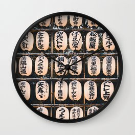 Japanese Lanterns Wall Clock