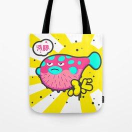Badass Blowfish Tote Bag