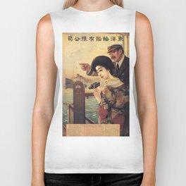 Vintage poster - Oriental Steamship Biker Tank