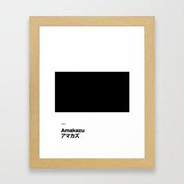 Sashimono - Amakazu Framed Art Print