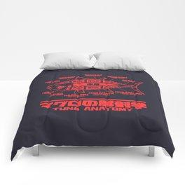 Tuna Anatomy Japanese Maguro Sushi - Black Red Comforters