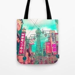 Osaka Tower Tote Bag