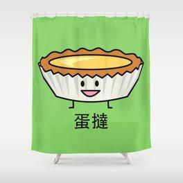 Happy Egg Tart Shower Curtain