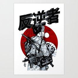 Japanese Popart Geisha  Art Print