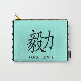 """Symbol """"Perseverance"""" in Green Chinese Calligraphy Carry-All Pouch"""