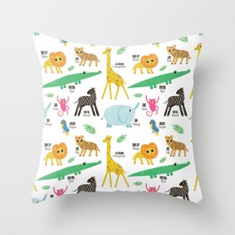 Learn Animals of the Jungle in Chinese Throw Pillow