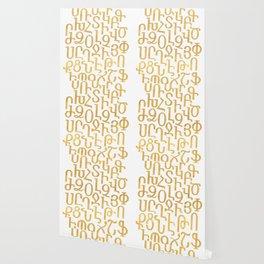 ARMENIAN ALPHABET MIXED - Gold and White Wallpaper