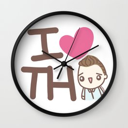 I heart TH Wall Clock