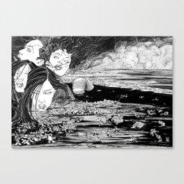 Qelong Canvas Print