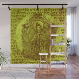 The Enlightened (Green) Wall Mural