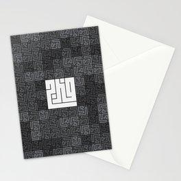 Relief and Distress - فرج بين الكربات Stationery Cards