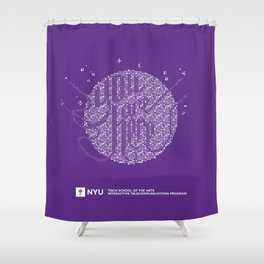 YOU ARE HERE [Funfetti Violet] Shower Curtain