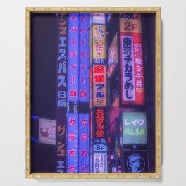 Neon kanji in tokyo Serving Tray