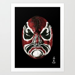 Five Deadly Venoms Centipede Mask Art Print