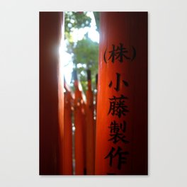 Kyoto Japan: Fushimi Inari Taisha Red Arches Canvas Print