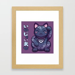 Hanami Maneki Neko: Ren Framed Art Print