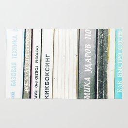 Books 4 Rug