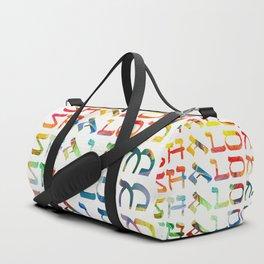 Shalom Duffle Bag