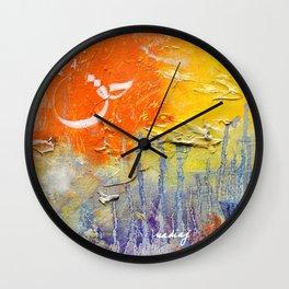 Fight 4 Haqq (Truth) by Nadia J Art Wall Clock