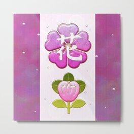 Japanese Flower Jeweled Artwork Metal Print