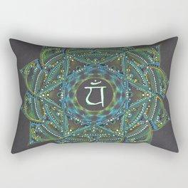 Heart Chakra Rectangular Pillow