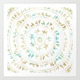 Kama Sutra Mandala Blue and Gold Art Print