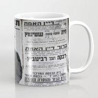 palestine Mugs featuring Mea Shearim Palestine by Sanchez Grande
