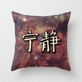 Golden Serenity Throw Pillow