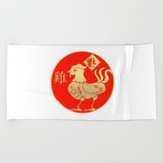 Year of the Rooster Gold and Red Beach Towel