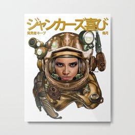 Junker's Delight - Japanese Edition Metal Print