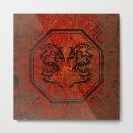Distressed Dueling Dragons in Octagon Frame With Chinese Dragon Characters Metal Print