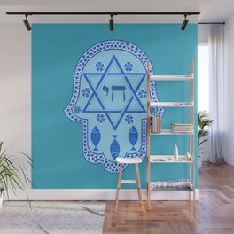 Hamsa for blessings, protection and strength - Turquoise Wall Mural