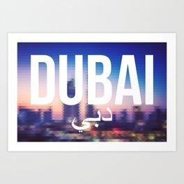 Dubai - Cityscape Art Print