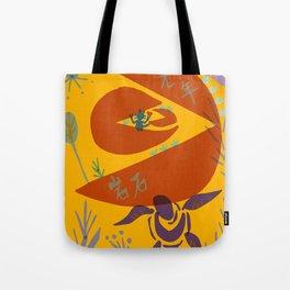 cat riding meteorite Tote Bag
