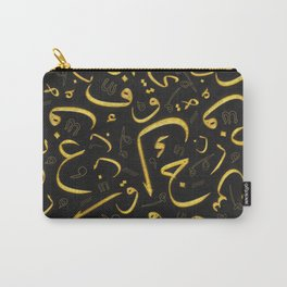 Golden Arabic Letters Carry-All Pouch