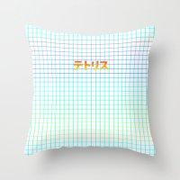 tetris Throw Pillows featuring TETRIS by SMOKESINATRA