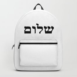 SHALOM - Peace in Hebrew Backpack
