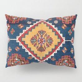 Luri Gabbeh Fars Southwest Persian Rug Print Pillow Sham
